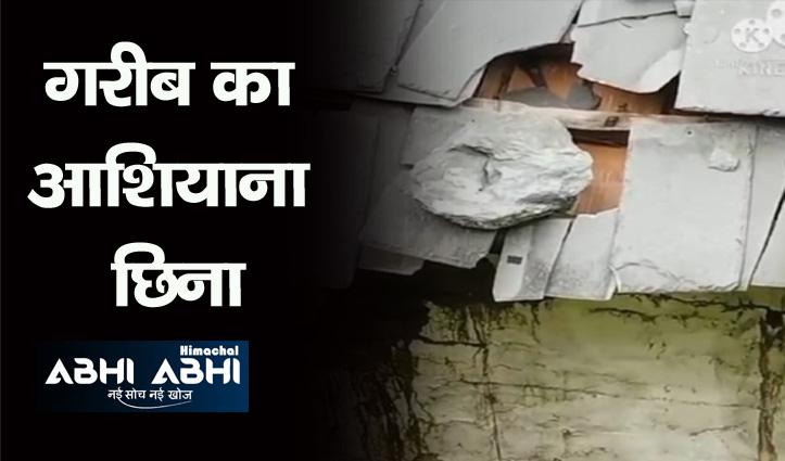 हिमाचल: पुश्तैनी मकान छोड़, खोखे में रहने को मजबूर घनश्याम का परिवार