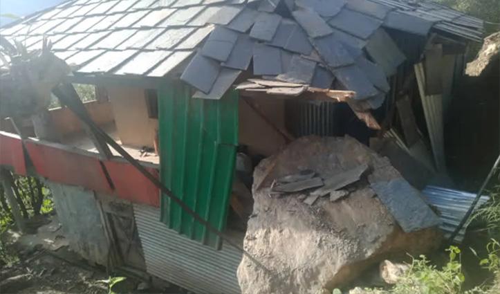 हिमाचल में पहाड़ी से मकान पर आ गिरी चट्टान, बाल-बाल बचा परिवार