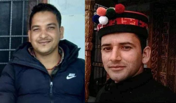 हिमाचल: पैर फिसलने से नहीं हुई थी दो युवकों की मौत, धक्का देकर उतारा था मौत के घाट