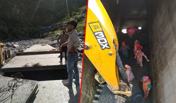 हिमाचल: छोटी काशी को अगले तीन दिन नहीं मिलेगा पीने का पानी, जाने कारण