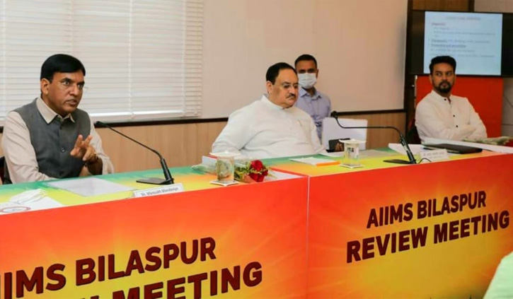 स्वास्थ्य मंत्री मनसुख मांडविया ने बिलासपुर एम्स के अधिकारियों की ली समीक्षा बैठक