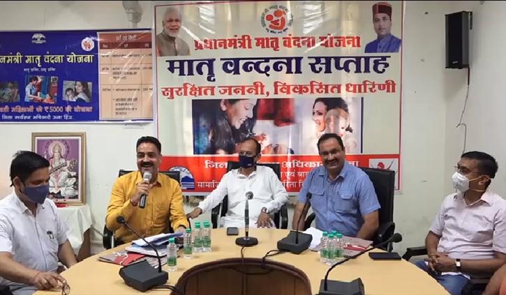 हिमाचल के इस जिले ने मातृ वंदना योजना में दूसरी बार हासिल किया पहला स्थान