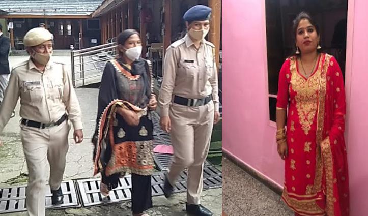 बेटियों को छोड़कर जाना फितरत बन चुकी थी कलियुगी मां की, पुलिस रिमांड पर भेजी