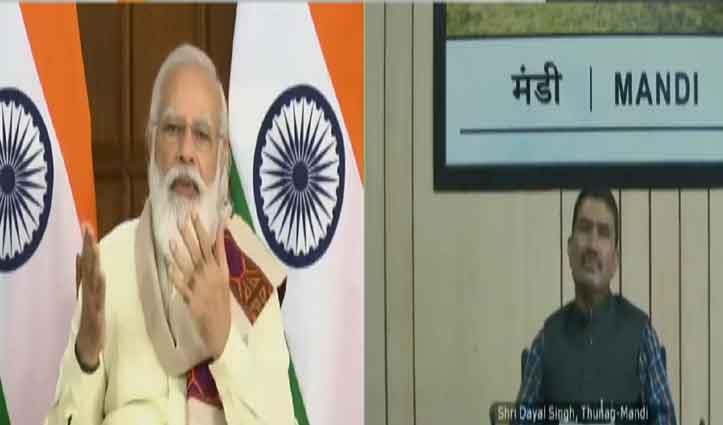 PM मोदी बोले- 'सराजियों के कंधों पर है बड़ा जिम्मा, मंडयाली धाम को किया याद'