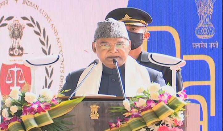 राष्ट्रपति रामनाथ कोविंद बोले: सीएजी की सलाह को गंभीरता से लें राज्य