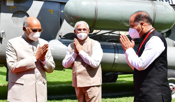 राष्ट्रपति रामनाथ कोविंद पहुंचे शिमला, राज्यपाल आर्लेकर व सीएम जयराम ने किया स्वागत
