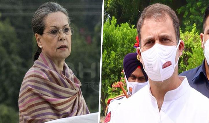 पंजाब विवाद सुलझाने के बाद पहले सोनिया गांधी व दोपहर बाद राहुल गांधी पहुंचे हिमाचल