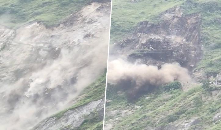 हिमाचल में बड़ा भूस्खलन, सड़क किनारे खड़े लोगों ने कैसे भागकर बचाई जान,देखें वीडियो