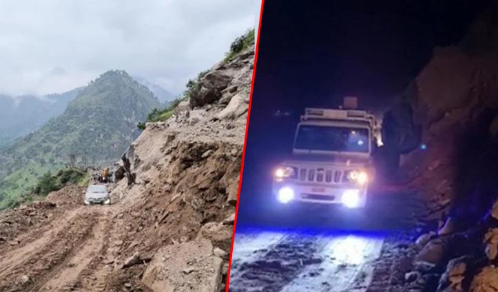 रामपुर के ज्यूरी में बाधित एनएच-5 31 घंटे बाद बहाल, शुरू हुई छोटे वाहनों की आवाजाही