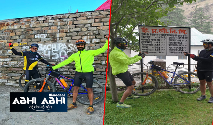 हिमाचल के जिस दर्रे को पैदल पार करना भी मुश्किल, उसे साइकिल से लांघा- रिकार्ड का दावा