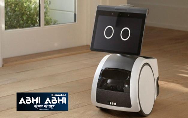 अमेजन ने पेश किया नया होम रोबोट 'एस्ट्रो, क्या है इसकी खासियत पढ़े यहां
