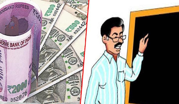 हिमाचल: कोरोना से जान गंवाने वाले टीचरों के आश्रितों को भी मिलेंगे 50 लाख रुपए