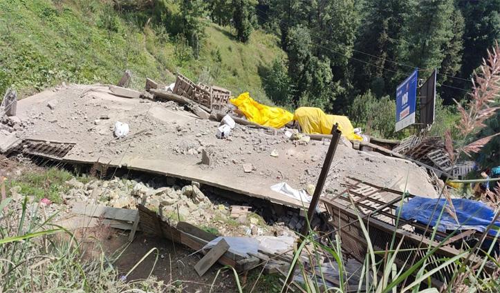 हिमाचल में देखते ही देखते जमींदोज हुआ चार मंजिला मकान, पांच को आई चोटें