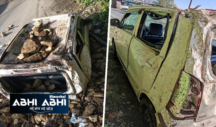 हिमाचल में सड़क किनारे खड़ी कारों पर गिरे पत्थर व मलबा