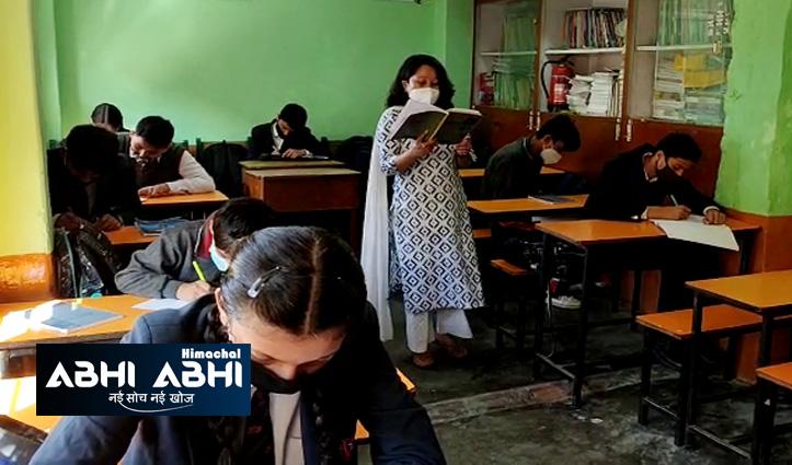 हिमाचल में फिर से खुल गए स्कूल,गाइडलाइंस के तहत स्कूलों में चल रही कक्षाएं