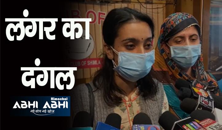 लंगर के दंगल में अब ओडियो वायरल, गुरमीत सिंह की पत्नी रीटा कौर ने ये कहा