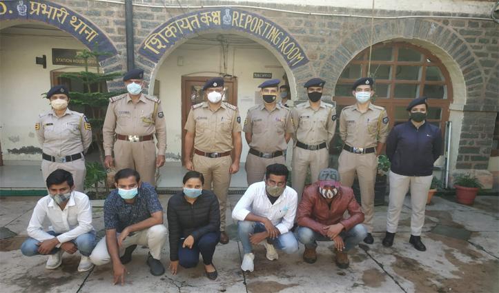 हिमाचल में हॉलीडे पैकेज के नाम पर ठगी मामलाः शिमला पुलिस ने युवती सहित पांच धरे