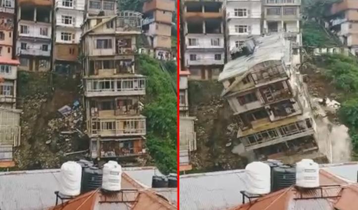 कच्ची घाटी बनी 'मौत की घाटी', कभी गिर सकते हैं कई मकान