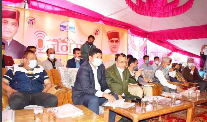 हिमाचल: 6 माह बाद सजे जयराम सरकार के जनमंच में सुनी 1609 शिकायतें