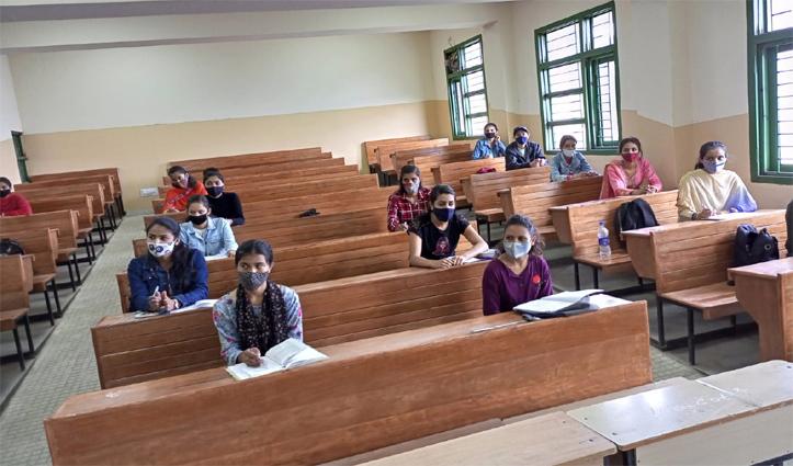 हिमाचल में आज से खुल गए कॉलेज, ऑड-ईवन आधार पर लगेंगी कक्षाएं