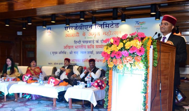 SJVN ने आजादी अमृत महोत्सव के उपलक्ष्य में किया हिंदी पखवाड़े का आयोजन