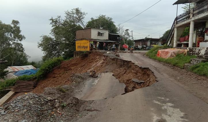हिमाचल में भूस्खलन से कुनिहार- शिमला मार्ग बंद, वाहनों को किया डायवर्ट