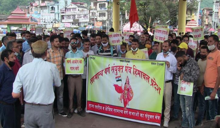 हिमाचल में जल्द सवर्ण आयोग का गठन ना किया तो करेंगे आंदोलन
