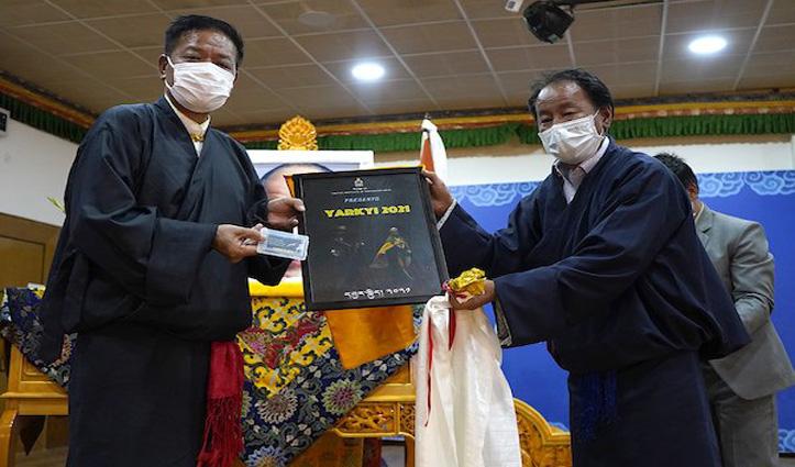 केंद्रीय तिब्बती प्रशासन ने मनाया 61वां तिब्बती लोकतंत्र दिवस