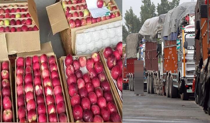 हिमाचल: 6 लाख का सेब लेकर कर्नाटक के लिए निकला ट्रक बीच रास्ते से गायब, मामला दर्ज