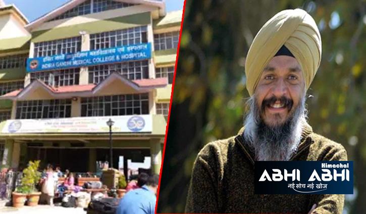 हिमाचल: लंगर विवाद में आया नया मोड़, IGMC प्रशासन ने दिखाया 2014 का नोटिस