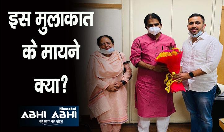 मां और बेटे ने की कांग्रेस जनरल सेक्रेटरी केसी वेणुगोपाल से मुलाकात, शिमला में हलचल तेज