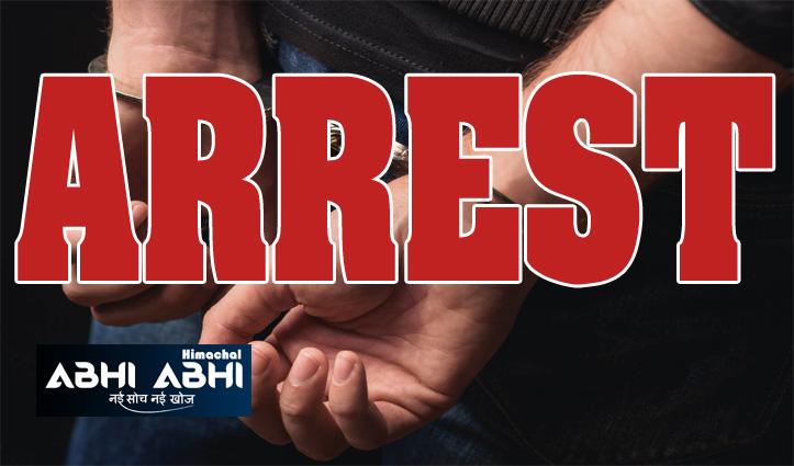 हिमाचल में नशे का कारोबार करते नेपाली सहित तीन धरे, जांच में जुटी पुलिस