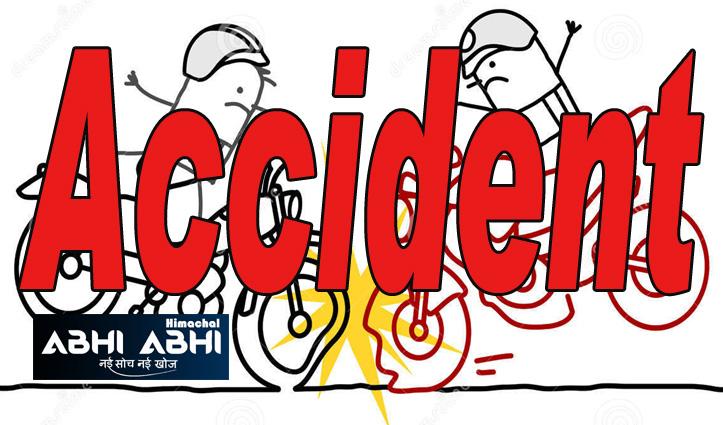 हिमाचल में दर्दनाक हादसाः बाइक सवार की गई जान, पत्नी व एक अन्य घायल