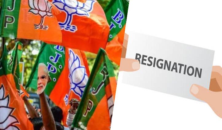 हिमाचल उपचुनाव: BJP की राह मुशिकल, यहां मंडल सहित मोर्चों पदाधिकारियों ने दिए इस्तीफे