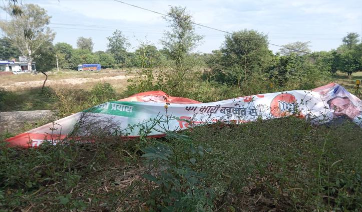 हिमाचल उपचुनाव: फतेहपुर में बीजेपी प्रत्याशी की बढ़ी मुश्किलें, विरोध के बाद अब फाड़े पोस्टर