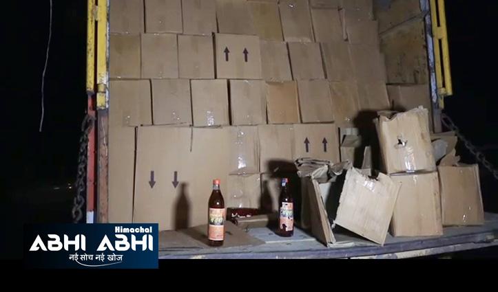 हिमाचल विजिलेंस टीम ने पकड़ी 900 पेटी शराब, फर्जी परमिट पर ट्रक में हो रही थी ढुलाई