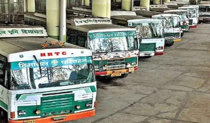हिमाचल: दिवाली पर सात दिन अतिरिक्त बसें चलाएगा एचआरटीसी, करवा सकेंगे ऑनलाइन बुकिंग