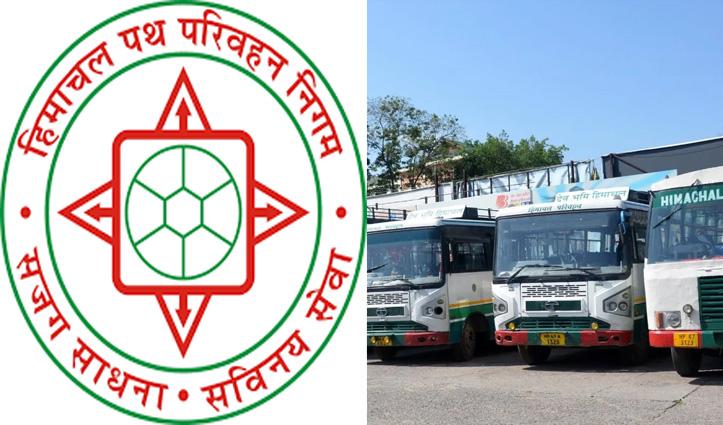 Himachal: एचआटीसी कर्मियों को महीने की पहली तारीख को मिलेगा वेतन, 22 को ओवरटाइम