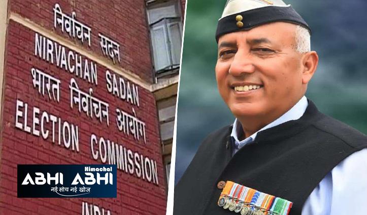 हिमाचल उपचुनावः चुनाव आयोग ने खारिज की बीजेपी प्रत्याशी खुशाल ठाकुर के खिलाफ कांग्रेस की शिकायत
