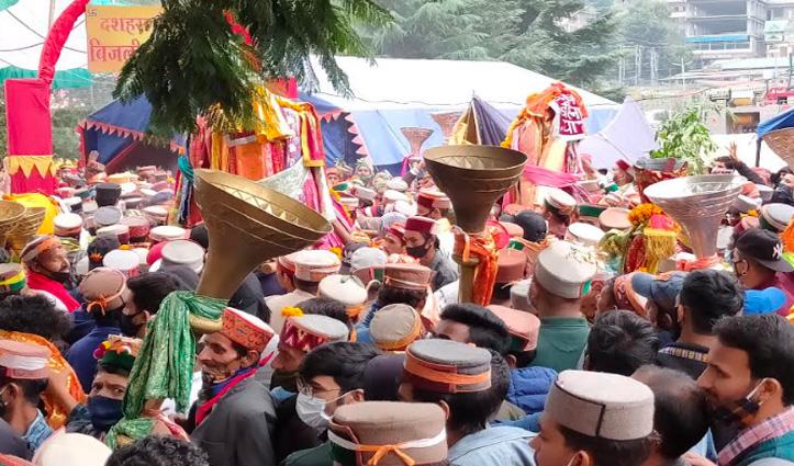 कुल्लू दशहरा में निभाई अनूठी परंपरा, प्रायश्चित के रूप में मनाया काहिका उत्सव