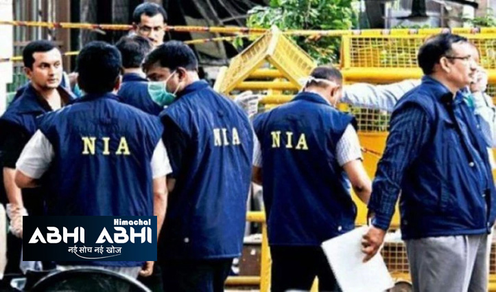 एनआईए ने कश्मीर घाटी में 16 जगह मारा छापा , 70 लोग हिरासत में लिए गए