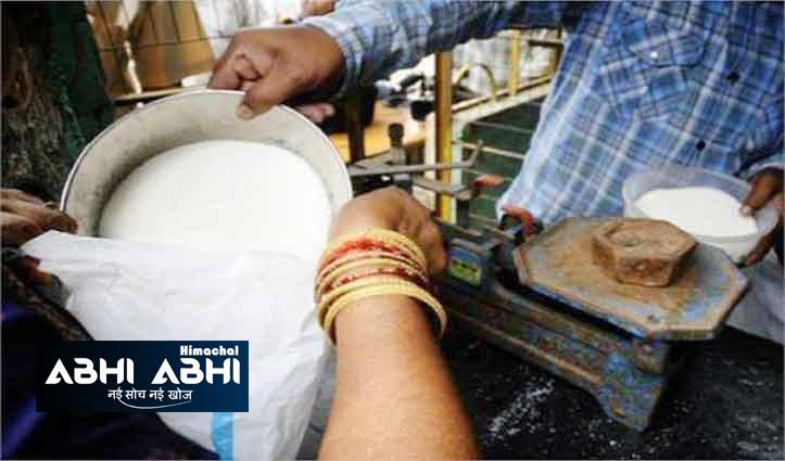हिमाचल: राशन डिपो में स्टॉक देरी से पहुंचाने पर कंपनियों को देना होगा जुर्माना