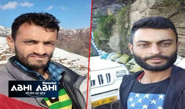 हिमाचल में हादसाः खाई में गिरी पिकअप, दो की गई जान एक जख्मी