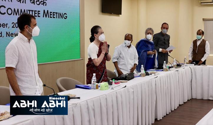 सीडब्ल्यूसी बैठकः सोनिया ने मीडिया के माध्यम से बात करने वाले नेताओं को लगाई लताड़