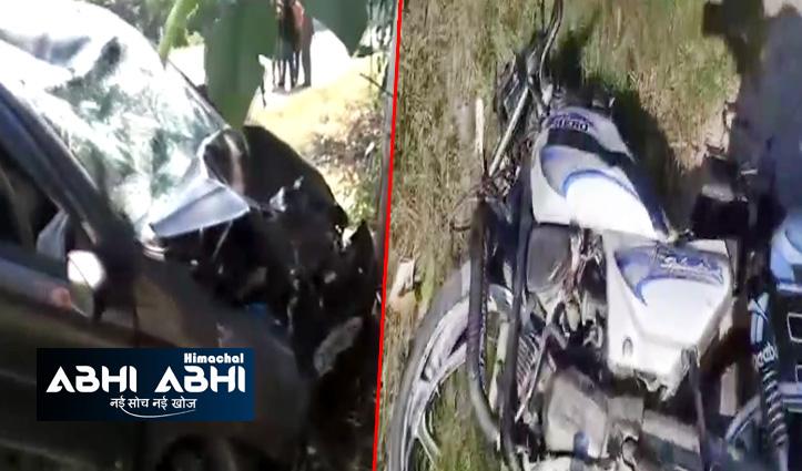 हिमाचल में अनियंत्रित कार ने टक्कर मार तीन को पहुंचाया अस्पताल