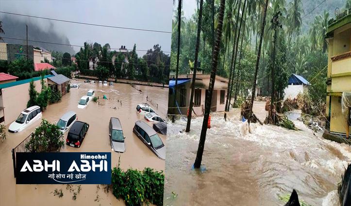 बड़ा सवालः उत्तराखंड और केरल में विनाशकारी बारिश की आखिर वजह क्या है?