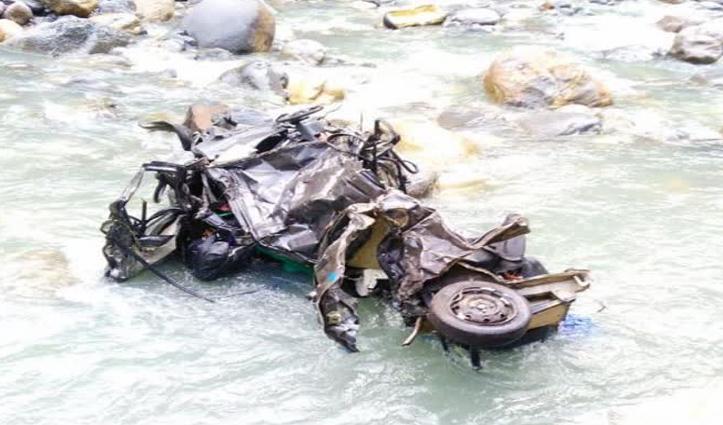 हिमाचल में दर्दनाक हादसाः नदी में गिरी कार, बाप-बेटी की मौके पर गई जान