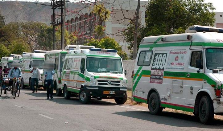 हिमाचल: जीवीके कंपनी ने 102 और 108 एंबुलेंस कर्मचारियों को किया बर्खास्त, जाने कारण