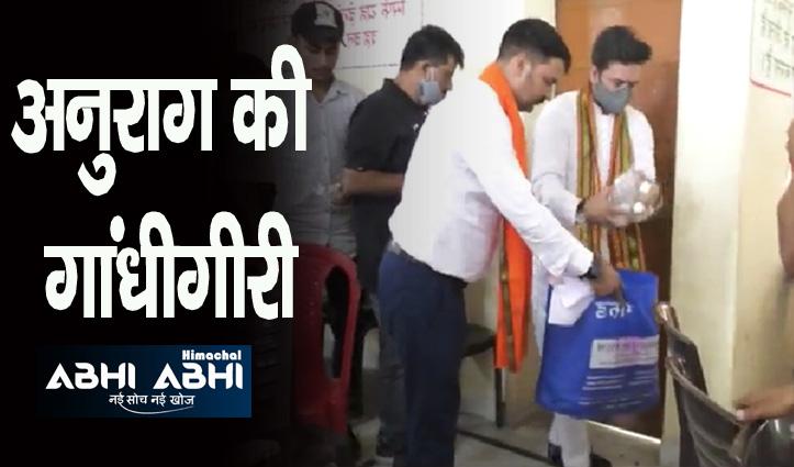 सुजानपुर में युवाओं को बड़ी सीख दे गए केंद्रीय मंत्री अनुराग ठाकुर