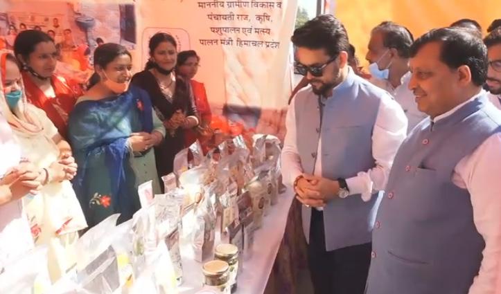 हिमाचल: ऊना पहुंचते ही अनुराग ठाकुर ने महिलाओं को दिया नायाब तोहफा, यहां करें क्लिक